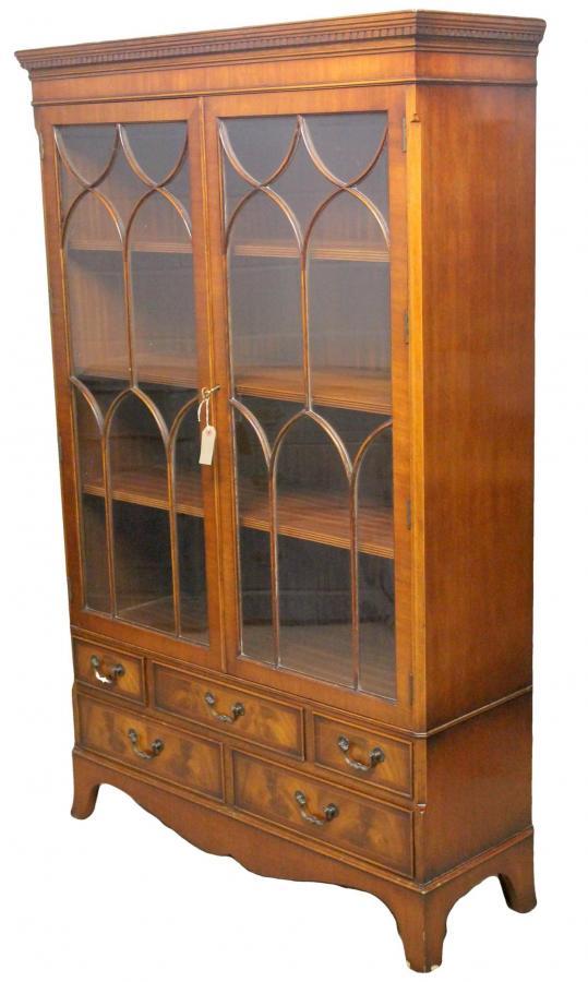 Reproduction Antique Mahogany Display Cabinet